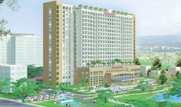 Bệnh viện Đa khoa Đà Nẵng (600 giường)